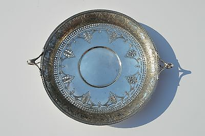 Antique Very Pretty Silverplate Food/ Fruit/centrepiece Dish Platter Great Cond