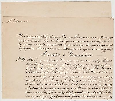 (JN-149) 1891 Latvia hand written document with a stamp (A)