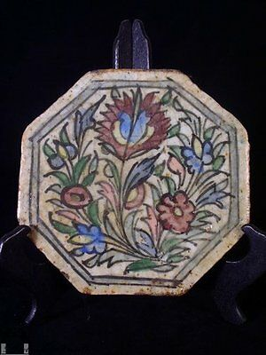 Rare Antique Octagonal Persian Islamic Tile