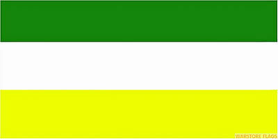 GREEN WHITE AND GOLD IRISH COUNTY FLAG 3X2 feet IRELAND OFFALY