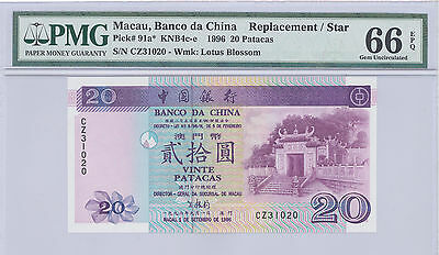 "1996 Macau, ""Replacement/Star"" 20 Patacas, PMG 66 EPQ GEM UNC, P#: 91a*"