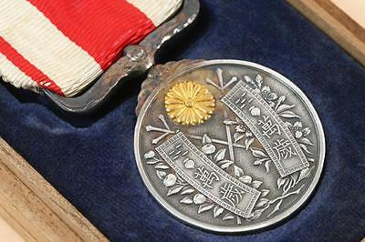 Medal WW1 JAPAN Antique Taisyou Enthronement Silver 1915 Order ARMY NAVY w/box