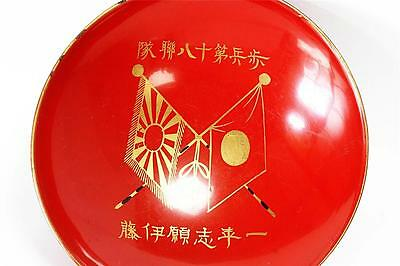 """WW1 Military JAPANESE Foot Soldier Retirment Japon Sake Cup Medal φ4.2"""" Mr.Itou"""