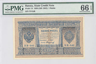 1898 Russia, State Credit Note, 1 Ruble PMG 66 EPQ GEM UNC P#: 15