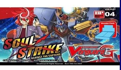 Cardfight!! Vanguard G-BT04  Angel Feather common set (4 of each card)