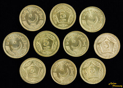 Pakistan New Type 5 Rupees 2015 Wholesale Lot Of 10 Coin Unc