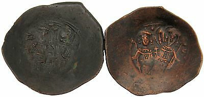 Lot of 2 Coins - Byzantine Empire - Aspron Trachy
