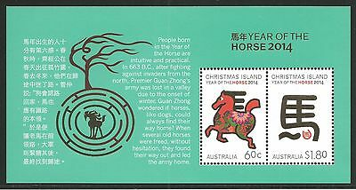 2014 Christmas Island. Lunar New Year-Year of the Horse. Minisheet, 2v., MNH.