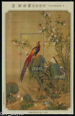 Guiseppe Castiglione Qing Dynasty Paintings Silk Souvenir Sheet mnh 2015 Taiwan