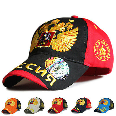 New Olympics Russia sochi bosco baseball cap sports hat sunbonnet casual cap