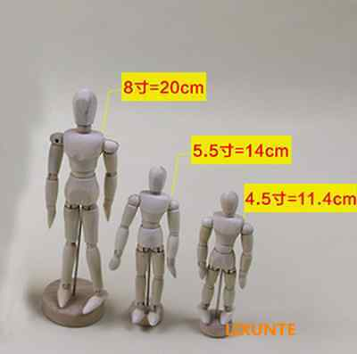 Movable Flexible Wooden Art Figure Mannequin Paint Draw Sketch Doll Model 3 Size