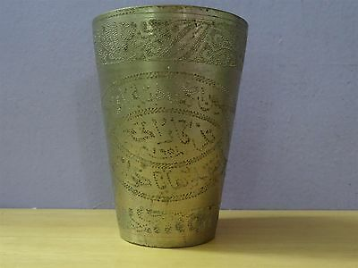 Vintage Engraved Solid Brass Cup / Mug / Stein Saudi Arabia Decorative islamic