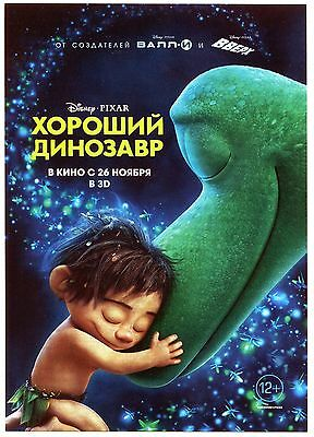The Good Dinosaur (2015) Disney Movie poster Lobby Cards in Russian