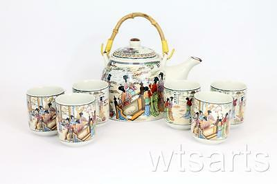 7 Piece Small Chinese Teaset, Tea Pot and 6 cups. with Infuser.