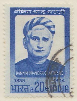 (IC-107) 1969 India 20np Chatterjea