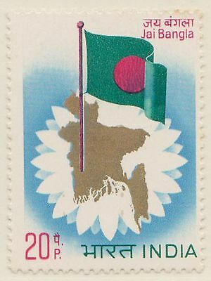 (IC-162) 1973 India 20np Flower flag and map