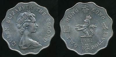 Hong Kong, British Colony, Elizabeth II, 1981 Two Dollar, $2 - aUnc