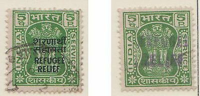 (IC-415) 1971 India 2mix of official O/P (O)