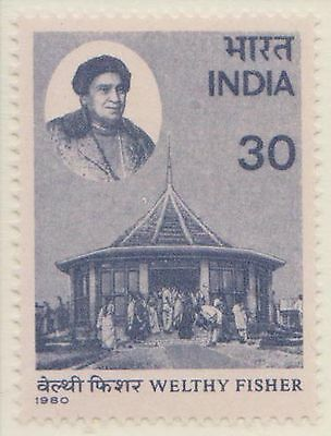 (IC-258) 1980 India 30p Wealthy Fish