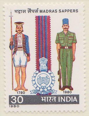 (IC-254) 1980 India 30p uniforms arms and ribbon