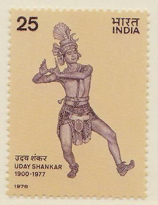 (IC-235) 1978 India 25p Treasures from museums