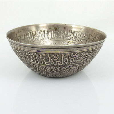 Antique Islamic Calligraphy Decorated Silver Bowl