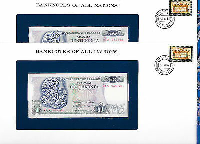 Banknotes of All Nations Greece 50 Drachmai 1978 P199 UNC 2 consecutive