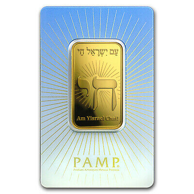 1 oz Gold Bar - PAMP Suisse Religious Series (Am Yisrael Chai!) - SKU #94439
