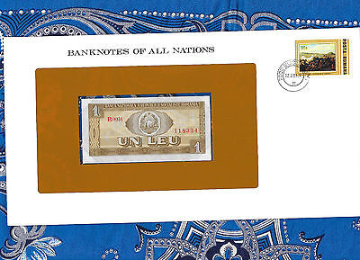 Banknotes of All Nations Romania 1 Leu 1966 UNC P91 Serie B.0034