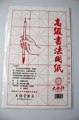38 Sheet Maobian Bamboo Paper Practice Chinese Japanese Ink Brush Calligraphy