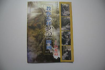 Chinese Painting Book-*How To Paint landscape*Sumi-E Xieyi Brush Ink Art