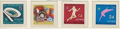 (OH-27) 1958 Japan 4set 3rd Asian games in Tokyo MUH