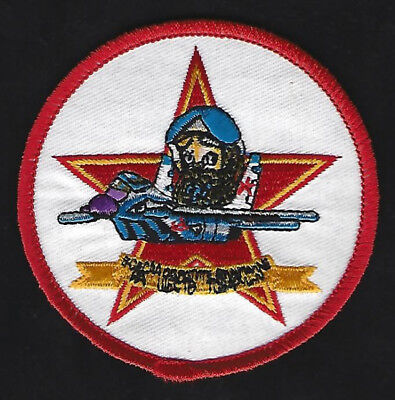 MiG-29 Fulcrum PATCH FIGHTER MIKOYAN GUREVICH RUSSIAN SOVIET USSR WING PILOT WOW