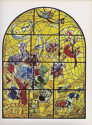 """1988 Vintage MARC CHAGALL /""""ZEBULUN/"""" FINISHED WINDOW COLOR Art Print Lithograph"""