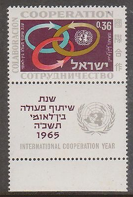 (JY42) 1965 Israel 36A international cooperation MUH