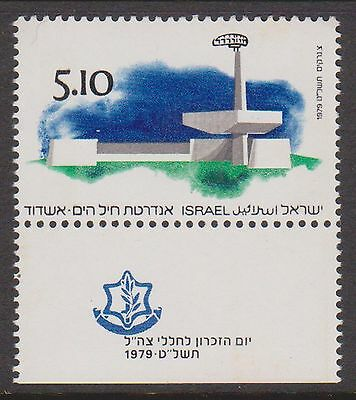 (JY29) 1979 Israel 5.10 memorial day MUH