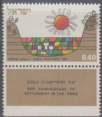 (JY49) 1971 Israel 40A settlement the yes real valley MUH