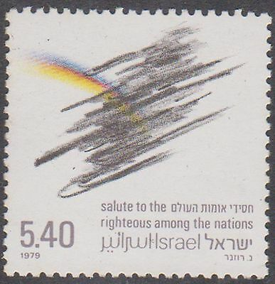 (JY10) 1979 Israel 5.40 statue to the righteous MUH