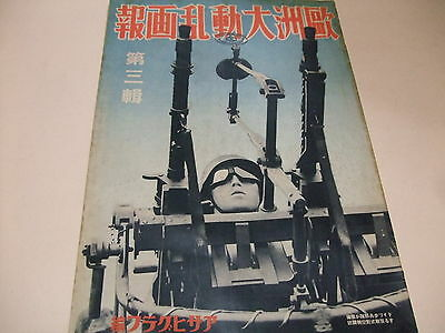 Pictorial Japanese Magazine 3 Military Situation Of Europe 1940 The Warld War 2