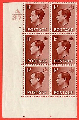 SG. 459 P3. 1½d Red-brown. A fine lightly mounted mint. Control  A37 cylinder 13