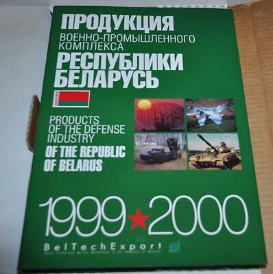 Products Defense Industry Belarus Military MZKT ENG Russian Brochure Prospekt