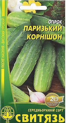 Cucumber Seeds Paris Kornishon Vegetable seeds
