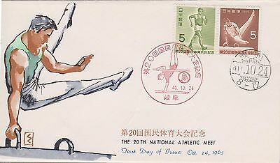 (USP-269) 1965 Japan FDC 10S 20th national athletics meet Cover