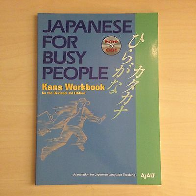 Japanese for Busy People: Kana Book Revised 3rd Edition