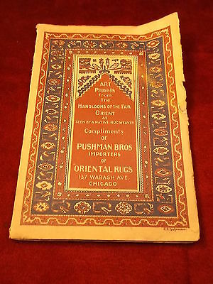 """Very Old Antique 1905 Book """"art Panels From The Hand Looms Of The Far Orient"""""""