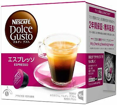 NEW Nescafe Dolce Gusto dedicated capsule espresso 16 cups JAPAN F/S