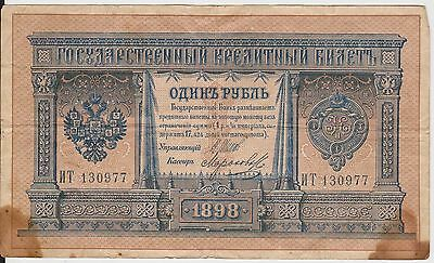 (H12-23) 1898 Russia 1 rebel bank note