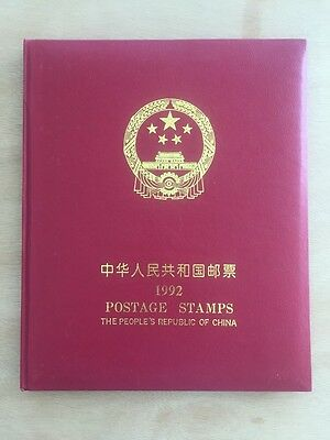 China 1992 Stamp Collection Yearbook