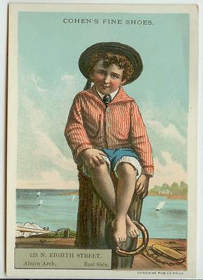 c1880s Cohen's Fine Shoes trade card 123 N Eighth St Above Arch - Philadelphia?