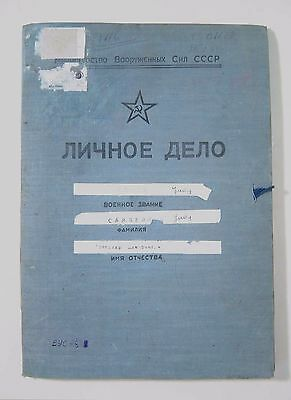 Archival personal file of officer Red Army Major WW II war Russia Ussr